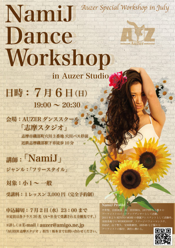 NamiJ Dance Workshop 20140706