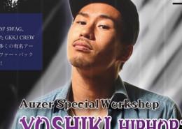 yoshikiworkshop2014061415
