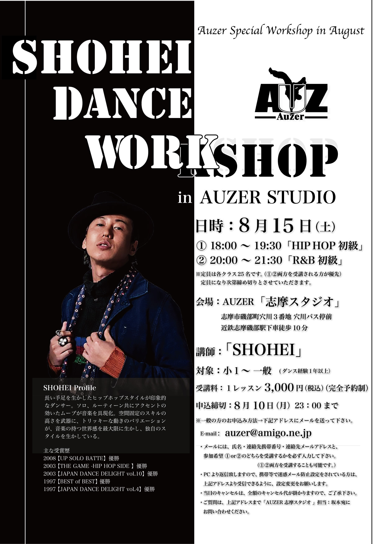 SHOHEI Dance Workshop 20150815