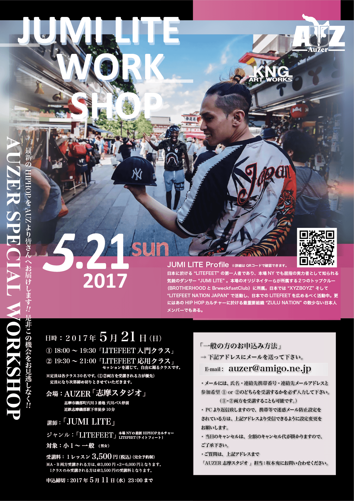 JUMI LITE Dance Workshop 20170521
