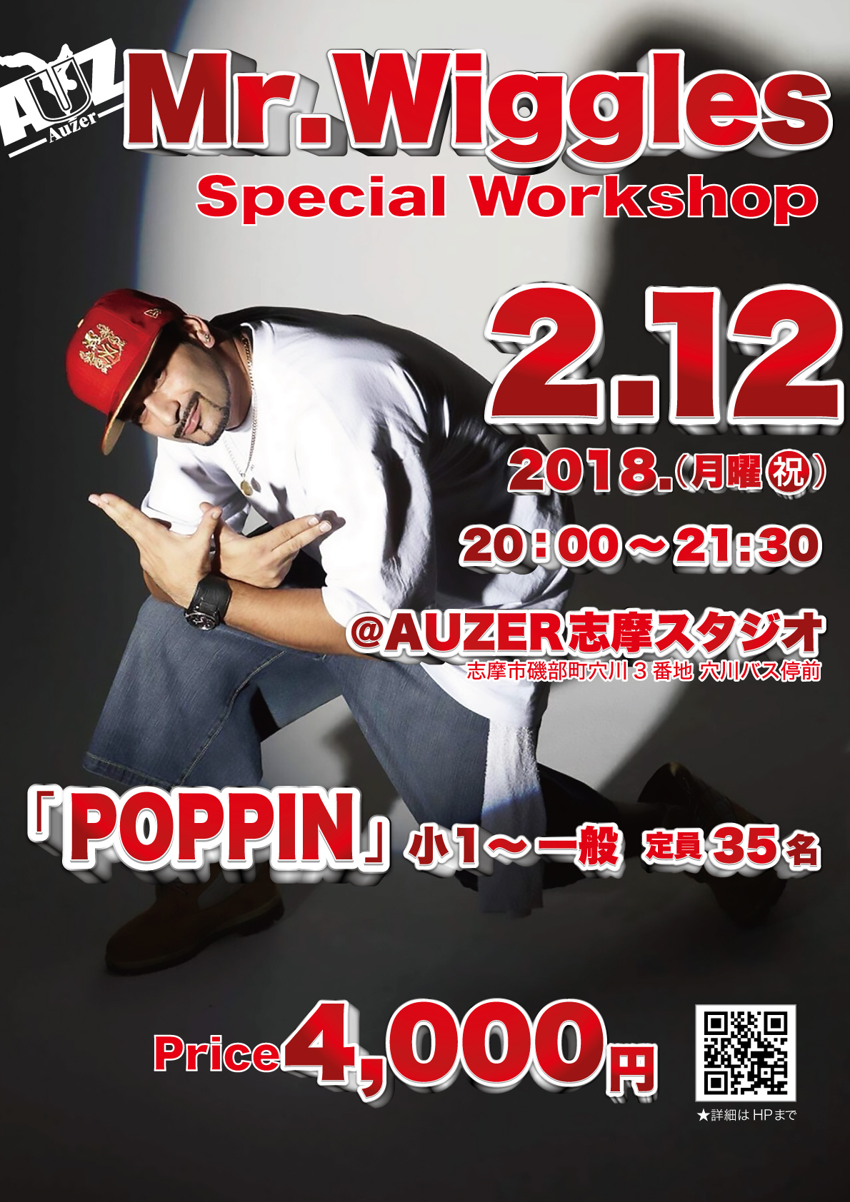 MR.WIGGLES Special Workshop 20180212