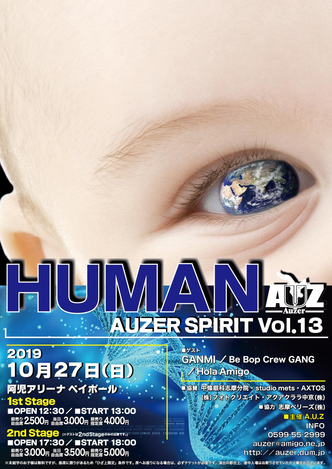 AuzerSpiritVol.13 HUMAN