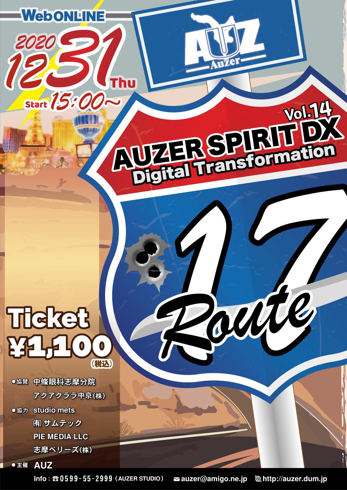 AUZER SPIRIT Vol.14 DX Route17 20201231